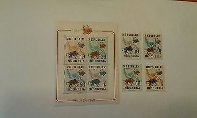 indonesia stamps 1949