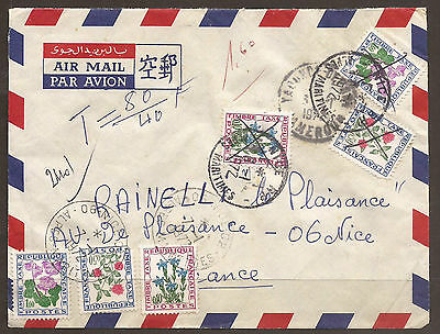 Cameroun / France. 1972. Postage Due Air Mail Cover. Yaounde To Nice.