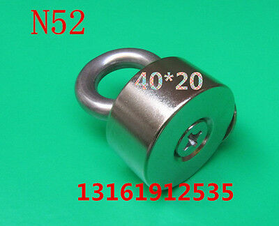 40mm RECOVERY MAGNET,VERY STRON,FISHING,WATER,TREASURE HUNTING WITH EYELET