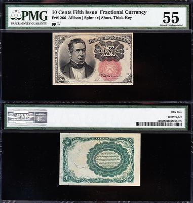 Awesome HIGH GRADE *SCARCE* 5th Issue 10 cent Fractional! PMG 55! FREE SHIP TC27