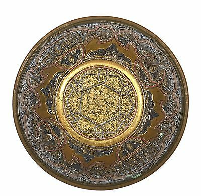 1930's Persian Damascus Arabic Calligraphy Silver Copper Inlaid Brass Bowl