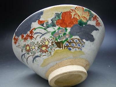 Japanese Antique Kyo ware Pottery Tea bowl (CHAWAN)  1128ht19