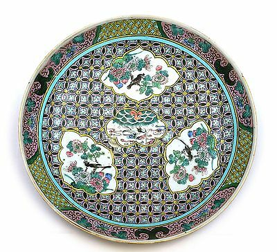 19C Chinese Export Straits Famille Rose Nyonya Nonya Porcelain Plate Charger