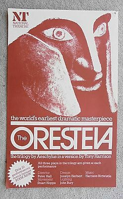 1981 THE ORESTEIA poster at the NATIONAL THEATRE