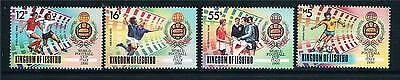 Lesotho 1989 World Cup SG 942/5 MNH