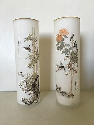 Vintage Chinese Hand Painted Glass Vases
