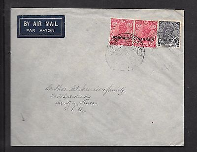 1938 India KG V o/p Bahrain Stamps on Cover to Texas, USA