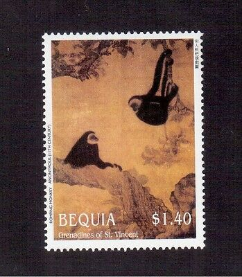 Grenadines Of St. Vincent Bequia 2004 #328 Vf Nh, Year Of The Monkey !!