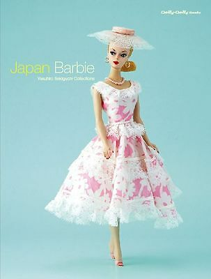 Japan exclusive Barbie Photo Collection Book vintage mod fashion doll + Francie