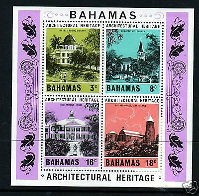 Bahamas 1978 Architectural Heritage MS SG 514 MNH