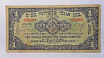 ISRAEL ANGLO PALESTINE 1948 1 POUND Lira P#15. RARE .Circulated Note