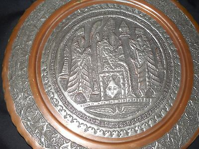 Vintage Middle Eastern Islamic Hand Hammered Tinned Copper Tray