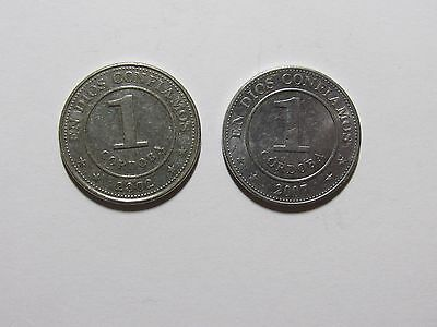 Lot of 2 Different Nicaragua Coins - 2002 and 2007 - Circulated
