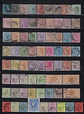 Mauritius High Quality Collection 120 All Used- Some Excellent Cut Squares