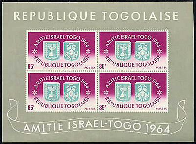 Togo, Sc #510a, MNH, 1964, Stamps on Stamps, S/S