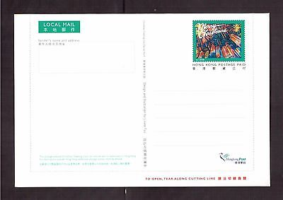 Hong Kong 1999 Mint Postal Stationary, Christmas Postcard !!7