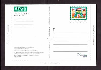 Hong Kong 1998 Mint Postal Stationary, Christmas Postcard !!7