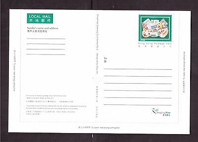 Hong Kong 1998 Mint Postal Stationary, Christmas Postcard !!5