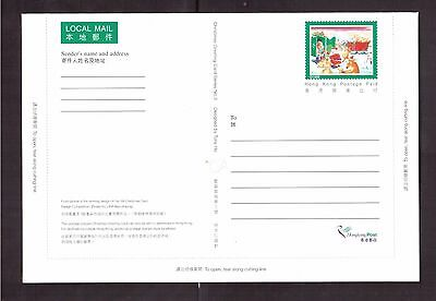 Hong Kong 1998 Mint Postal Stationary, Christmas Postcard !!3