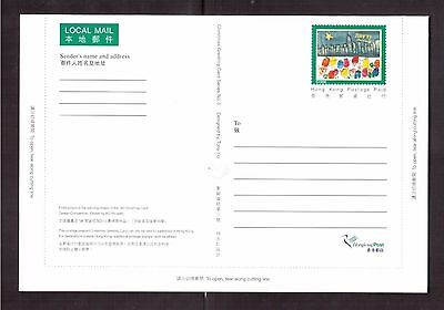 Hong Kong 1998 Mint Postal Stationary, Christmas Postcard !!2