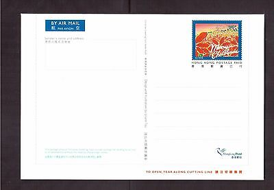 Hong Kong 1999 Mint Postal Stationary, Christmas Postcard !!2