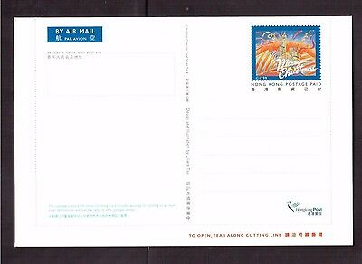 Hong Kong 1999 Mint Postal Stationary, Christmas Postcard !!
