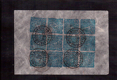Tibet 1934, # 13 Sheet Of 12 Imperforate Stamps Cancelled, Vf Scott $1320.00 !!