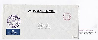 Hong Kong China 1977 Official Stationery Paid No.4 on Pos 2J Cover from HK PBGPO