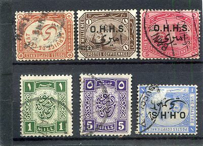 EGYPT - Collection Used Stamps