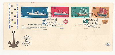 Israel 1958 Navigation Company Set On First Day Cover Very Fine