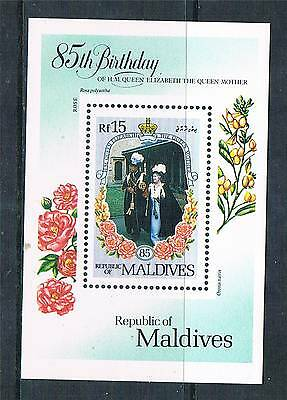 Maldives 1985 Life & Times Queen Mother MS1102 MNH
