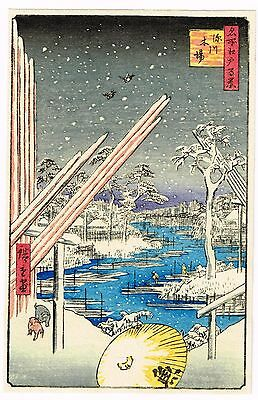 1930's Japan Japanese Woodblock Wood Block Print Vintage Old Antique #9
