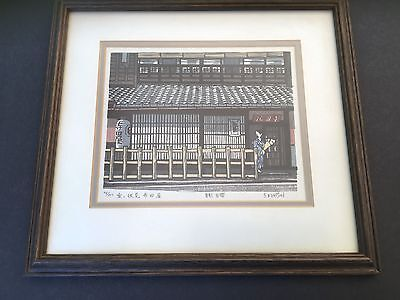 Seiichiro Konishi Old Kyoto Teradaya House Japanese Woodblock #ed Signed Print