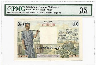 1956 Cambodia 50 Riels P-3Aa, Rare Type, PMG 35 VF+ aEF, High Grade French Print