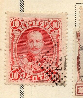 Crete 1900 Early Issue Fine Used 10L. 168157
