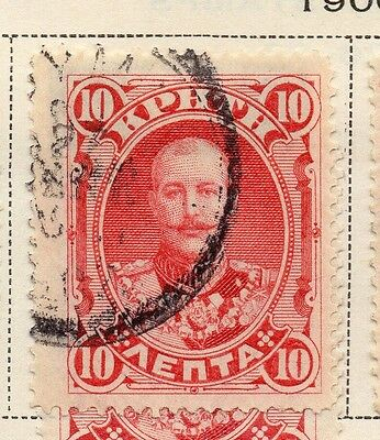 Crete 1900 Early Issue Fine Used 10L. 168160