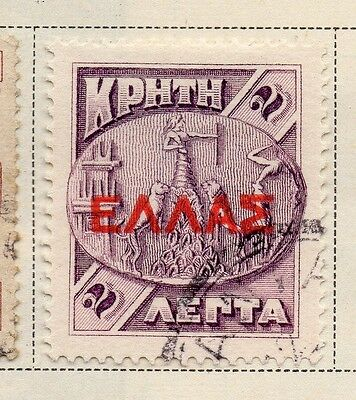 Crete 1908 Early Issue Fine Used 2L. Optd 168176