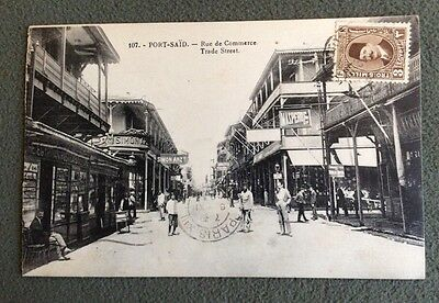 CPA. PORT SAÏD. Égypte. Rue de Commerce. Trade Street. Simon Arzt. Postcards.