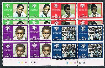 Malawi 1979 Year of the Child PLATE BLOCKS SG 602/5 MNH