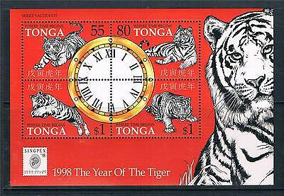 Tonga 1998 Chinese Year of the Tiger SG MS 1424 MNH
