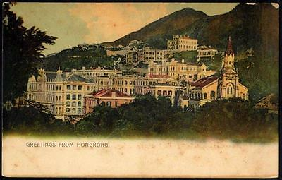 Vintage Postcard - Greetings From Hong Kong - Peak View, Church