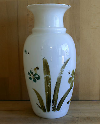 Vintage = Opaque Glass Vase = Hand Painted = Floral Design