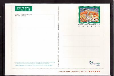 Hong Kong 1999 Mint Postal Stationary, Christmas Postcard !!a
