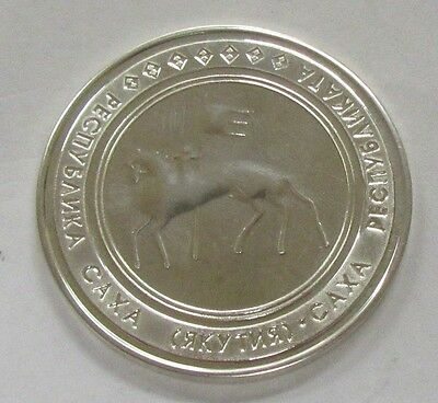 Rare Russia Sterling Silver Proof Commemorative Coin