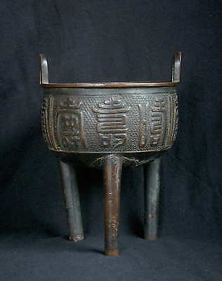 Antique Chinese Bronze Vessel