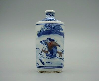 """An Underglazed-Blue And Copper-Red """"Figures"""" Chinese Snuff Bottle."""