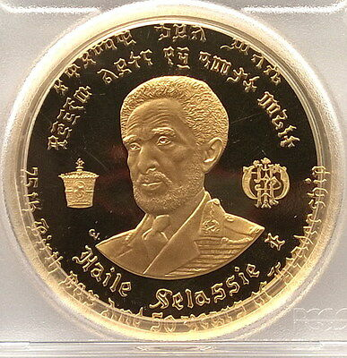 Ethiopia 1966 Haile Selassie 100 Dollars PCGS 1.157oz Gold Coin,Proof