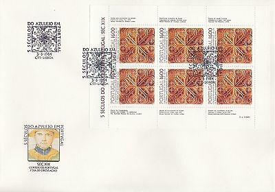 86.105/ Portugal Block FDC  1984