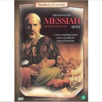 THE BIBLE COLLECTION # Messiah DVD (New,Sealed) - Prophecy Fulfilled