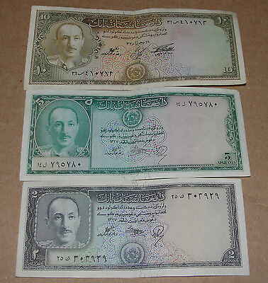 Afghanistan King Muhammad Zahir Shah Collection Bank Note Bills Money Currency